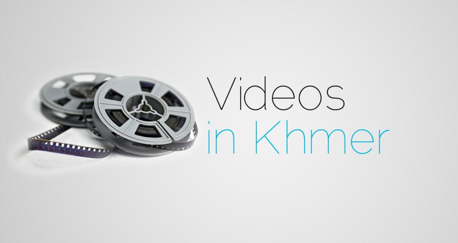 Videos-in-Khmer