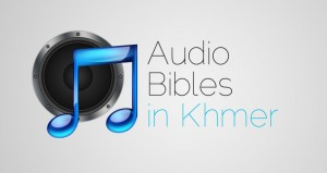 khmer-audio-bibles